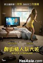 Walk of Shame (2014) (DVD) (Hong Kong Version)