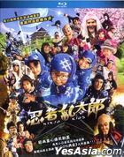 Ninja Kids (Blu-ray) (English Subtitled) (Hong Kong Version)