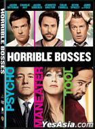 Horrible Bosses (2011) (DVD) (Hong Kong Version)