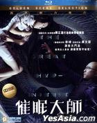 The Great Hypnotist (2014) (Blu-ray) (Hong Kong Version)