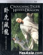 Crouching Tiger, Hidden Dragon (2000) (Blu-ray) (Digibook) (Taiwan Version)