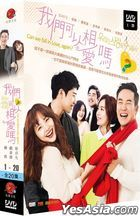 Can We Fall In Love Again (DVD) (Ep. 1-20) (End) (Multi-audio) (JTBC TV Drama) (Taiwan Version)