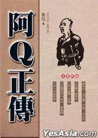 AQ Zheng Chuan