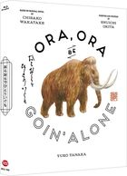 Ora, Ora Be Goin' Alone (Blu-ray) (Limited Edition) (Japan Version)