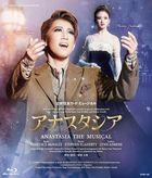 Mitsui Sumitomo Visa Card Musical Anastasia  [BLU-RAY] (Japan Version)