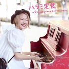 Harami Teishoku - Streetpiano Collection - (ALBUM+DVD) (Japan Version)