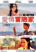 The Go Getter (DVD) (Taiwan Version)