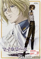 Ginyu Mokushiroku: Meine Liebe Vol.6 (Japan Version)