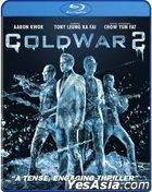 Cold War 2 (2016) (Blu-ray) (US Version)