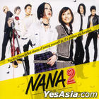 Nana 2 OST (Korea Version)