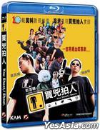 You Shoot, I Shoot (2001) (Blu-ray) (10th Anniversary Digitally Remastered Edition) (Hong Kong Version)