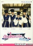 Sungkyunkwan Scandal (2010) (DVD) (Ep. 1-20) (End) (Thai Dubbed) (KBS TV Drama) (Thailand Version)