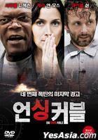 Unthinkable (2010) (DVD) (Korea Version)