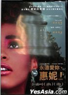 Whitney (DVD) (Taiwan Version)