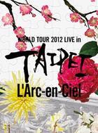 20th L'Anniversary WORLD TOUR 2012 THE FINAL LIVE at Kokuritsu Kyogijyo [2DVD+2CD (WORLD'S BEST SELECTION CD + TAIPEI LIVE CD)] (First Press Limited Edition)(Japan Version)