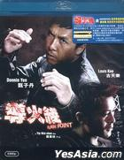 Flash Point (2007) (Blu-ray) (Hong Kong Version)
