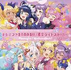 TV Anime SHOW BY ROCK!! STARS!! OP & ED: Doremifa Starts!! / Hoshizora Light Story (Japan Version)
