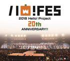 Hello! Project 20th Anniversary!! Hello! Project Hallo! Fes 2018 - Hello! Project 20th Anniversary!! Premium (Blu-ray)(Japan Version)