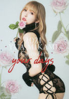 2021 YUA MIKAMI Calendar your days