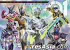 Kamen Rider Zero-One : The Future Beyond the Battle (Jigsaw Puzzle 300 Large Pieces) (300-L558)