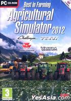Agricultural Simulator 2012 (English Version)