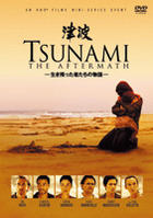 Tsunami: The Aftermath (DVD) (Japan Version)