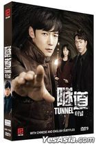 Tunnel (2017) (DVD) (Ep. 1-16) (End) (Multi-audio) (English Subtitled) (OCN TV Drama) (Singapore Version)