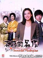 Immortal Masterpiece (DVD) (End) (Multi-audio) (English Subtitled) (KBS TV Drama) (Singapore Version)