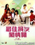 最佳損友闖情關 (1988) (Blu-ray) (修復版) (香港版)