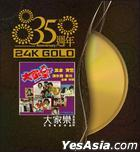 Let's Rock (35th Anniversary 24K Gold)