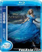 Cinderella (2015) (Blu-ray) (Taiwan Version)