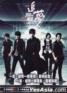 Mayday 3DNA (DVD) (2D Version) (B) (Taiwan Version)