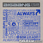 Big Bang 1st Mini Album - Always