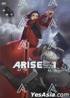 Ghost in the Shell: Arise - border:1 Ghost Pain (DVD) (Taiwan Version)