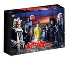 Kaibutsu Kun DVD Box (DVD) (Japan Version)