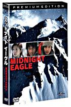 Midnight Eagle (DVD) (Premium Edition) (First Press Limited Edition) (Japan Version)
