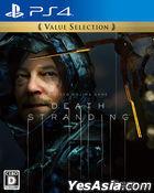 DEATH STRANDING (Bargain Edition) (Japan Version)