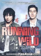 Running Wild (DVD) (Malaysia Version)