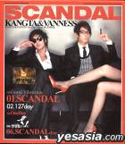 Kangta & Vanness First Single - Scandal