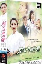 Precious Family (2004) (DVD) (Ep.1-90) (End) (Multi-audio) (KBS TV Drama) (Taiwan Version)