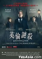 The Limehouse Golem (2016) (DVD) (Hong Kong Version)