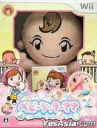 Babysitting Mama (Japan Version)