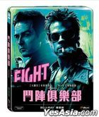 Fight Club (1999) (Blu-ray) (Steelbook) (Taiwan Version)