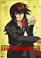 Gundam SEED & SEED DESTINY Fan Disc SEED SUPERNOVA ist (DVD) (Japan Version)
