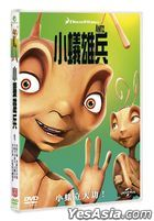 Antz (1998) (DVD) (Taiwan Version)