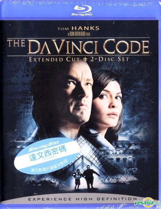 Yesasia The Da Vinci Code 2006 Blu Ray Hong Kong Version Blu Ray Audrey Tautou Tom Hanks Intercontinental Video Hk Western World Movies Videos Free Shipping North America Site