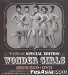 Wonder Girls (CD+DVD) (Taiwan Special Edition)