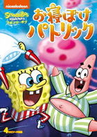 SPONGEBOB SQUAREPANT Oneboke Patric  (Japan Version)