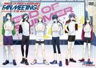 Prince of Stride Alternative FAN MEETING 2016 TO BE ALIVE  (Japan Version)