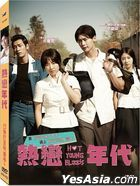 Hot Young Bloods (2014) (DVD) (Taiwan Version)